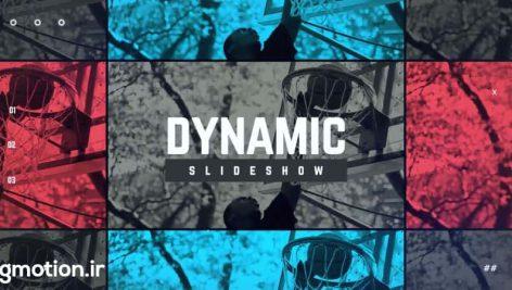 پروژه آماده پریمیر Dynamic Action