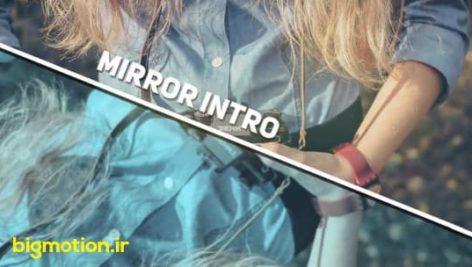 پروژه رایگان افتر افکت mirror